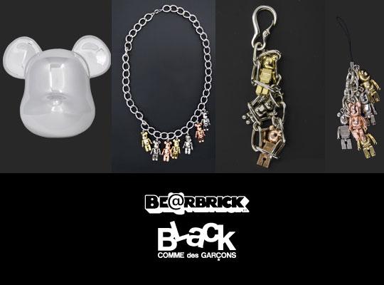 Bearbrick-comme-des-garcons-black-1