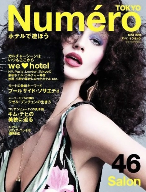 Gisele-bundchen-numero-tokyo-may-2011-cover